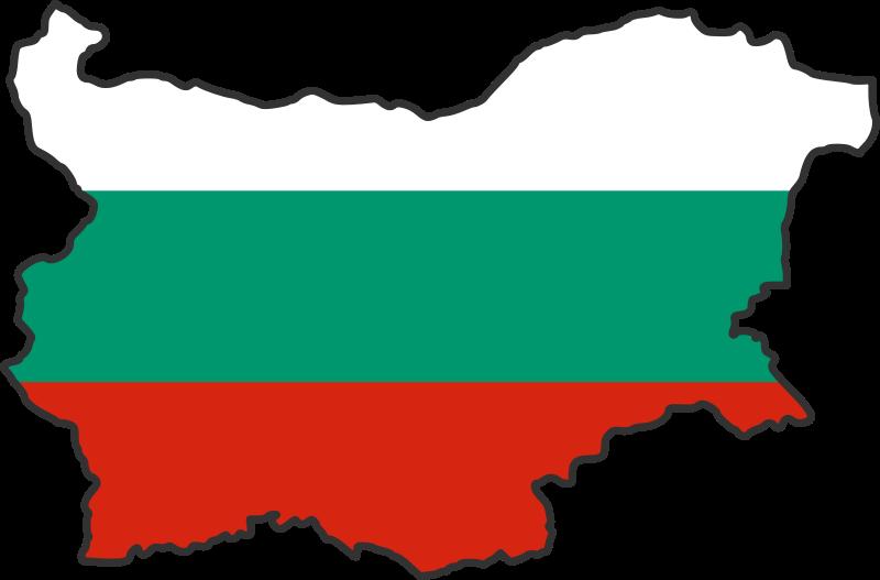 Il ministero bulgaro dell istruzione della gioventu e della scienza