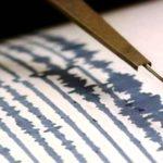 """Summer School """"1976-2016: l'insegnamento del terremoto del Friuli per convivere con il rischio"""""""