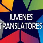 JUVENES TRANSLATORES 10a edizione-Iscrizioni aperte dal 1° settembre al 20 ottobre 2016