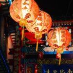 La scuola di giornalismo del Far East Film Festival riservata agli under 26